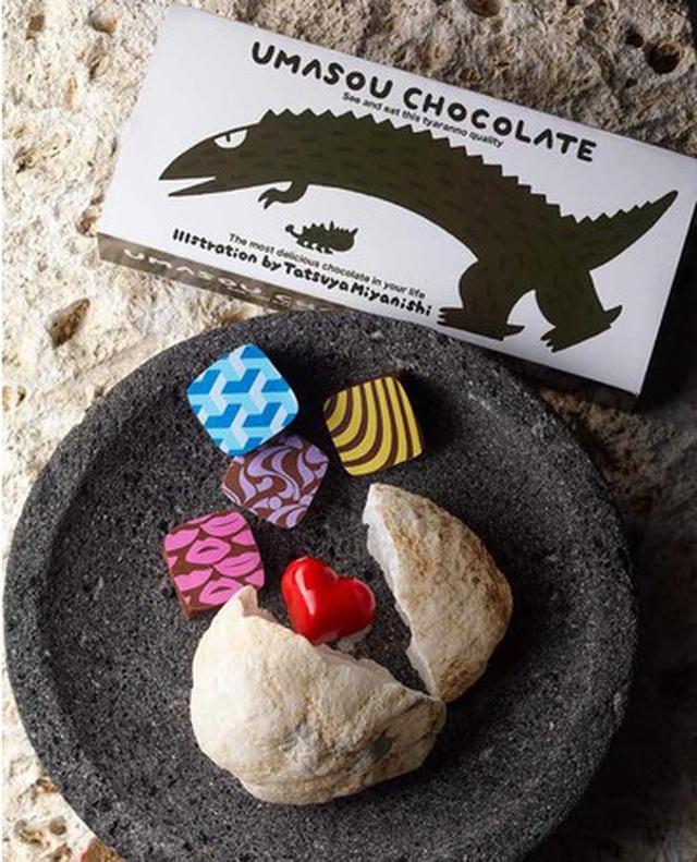 画像: 【初登場】宮西達也うまそうチョコレート/うまそうチョコレート(10個入)3,024円