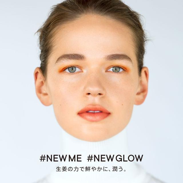 画像1: 心が弾むようなカラーとみずみずしい潤いで表情を彩る『SHIRO メイクアップコレクション 2021 SS』