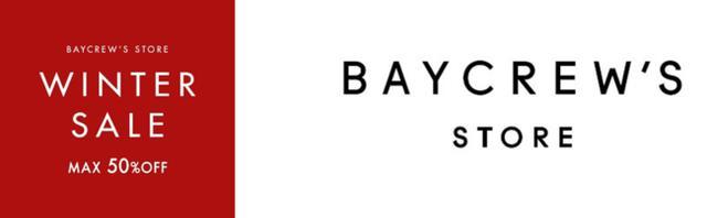 画像: ファッション通販サイト「ベイクルーズストア」にて「WINTER SALE」開催