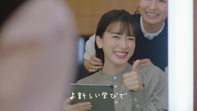 画像4: 英会話イーオン 新CMが解禁!