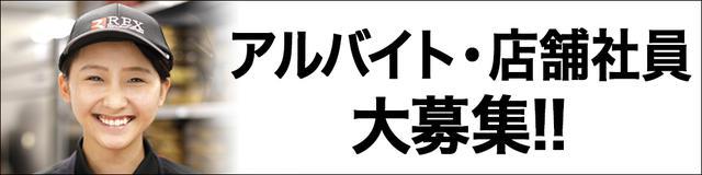 画像: 宅配寿司【銀のさら】 | お寿司の出前・デリバリー・配達注文