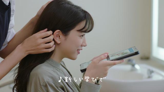 画像2: 英会話イーオン 新CMが解禁!