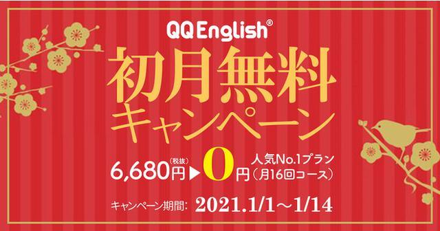 画像: オンライン英会話で英語を学び、実践しよう!