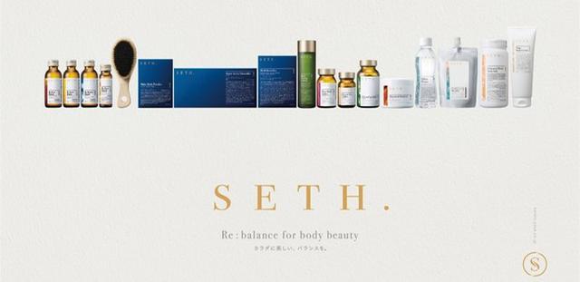 画像: 「SETH.(セス)」のオンラインストアがオープン!