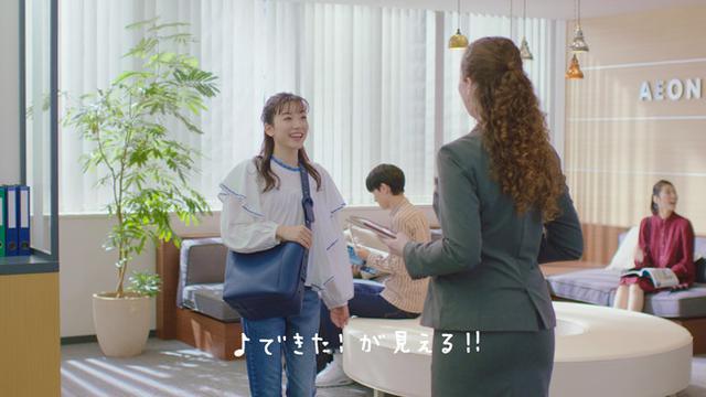 画像5: 英会話イーオン 新CMが解禁!