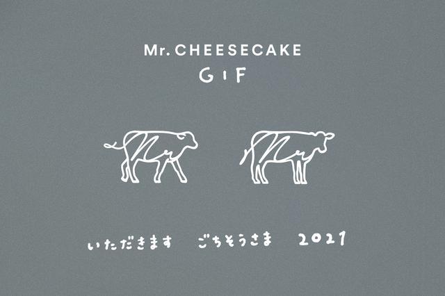 画像4: 人生最高のチーズケーキ「Mr. CHEESECAKE」が公式オンラインショップをリニューアルオープン!