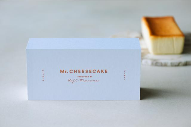 画像6: 人生最高のチーズケーキ「Mr. CHEESECAKE」が公式オンラインショップをリニューアルオープン!