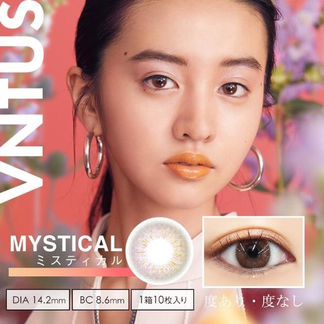画像3: Koki,がイメージモデルを務める瞳をメイクするカラコン「VNTUS(ヴァニタス)」より新色発売!