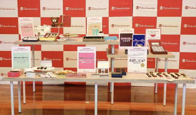 画像1: 【体験レポ】髙島屋のバレンタインデー2021「アムール・デュ・ショコラ」♡