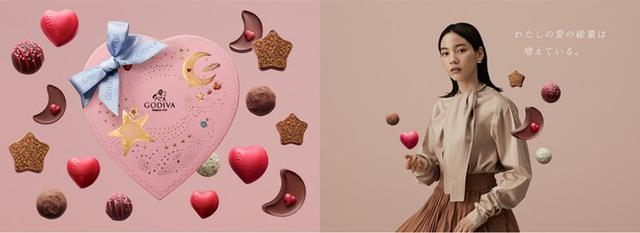 画像1: 箱を開けたらチョコレートの宇宙が広がる!