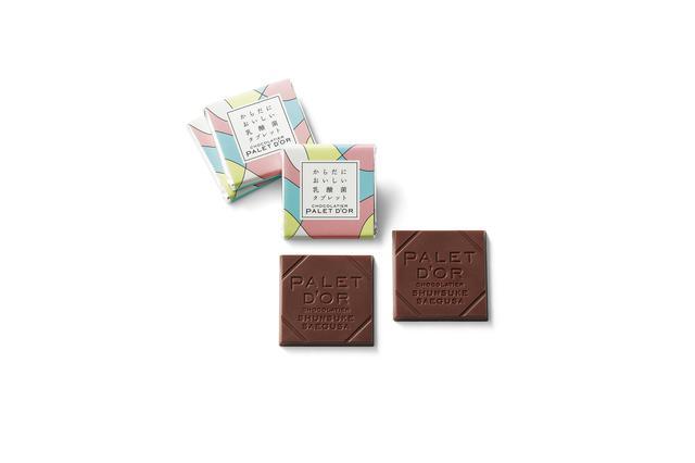 画像: おいしく乳酸菌を摂取するチョコレート!