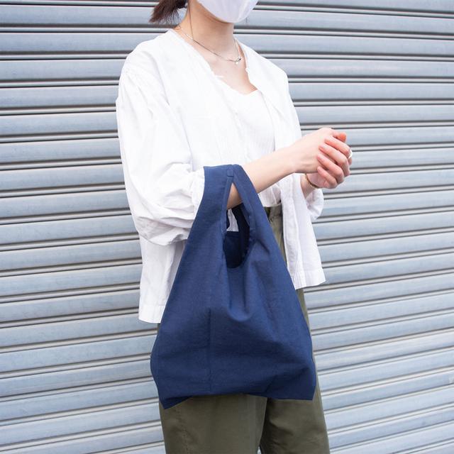 画像1: 大人が持ちたいお洒落カラーの「エコバッグ」新色ネイビー・ブラウンが登場