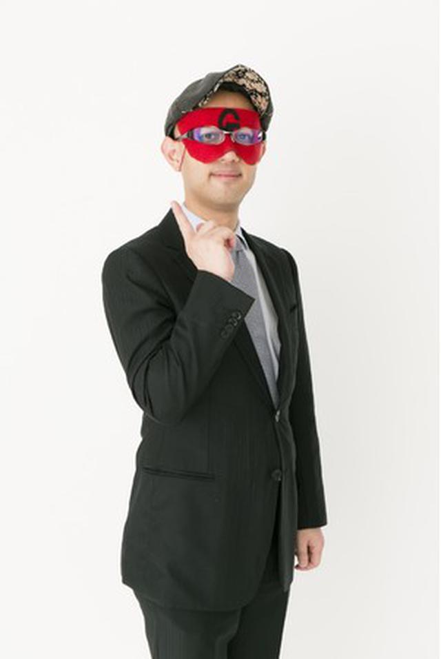 画像: ゲッターズ飯田の占いコンテンツが「占いフェス」に初登場!