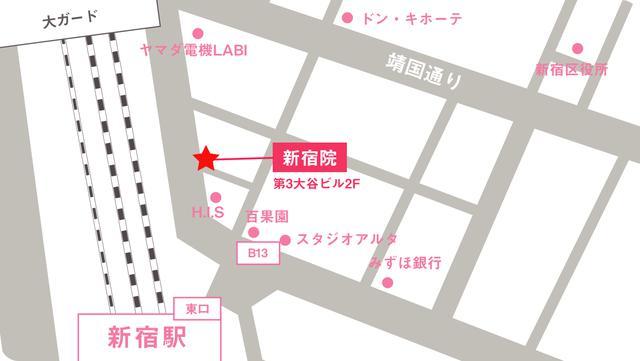 画像: 【ピル外来】新宿で女性のピルのことならイースト駅前クリニック女性外来