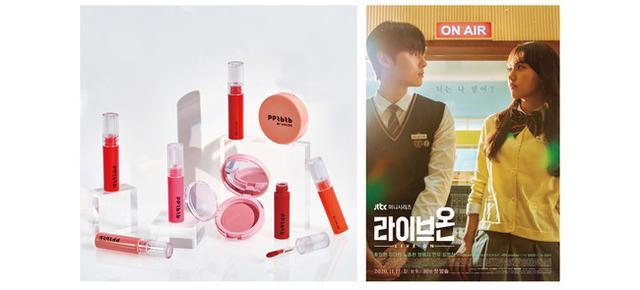 画像1: 話題のドラマとコラボ!韓国の人気コスメブランド「AMUSE」から新商品登場!