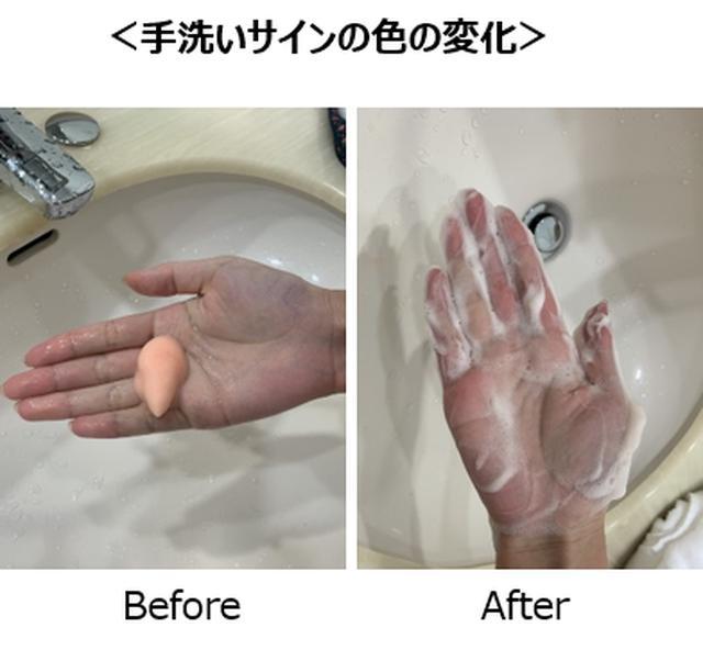 画像2: ひと目で分かるサインで正しい手洗い習慣をサポート!