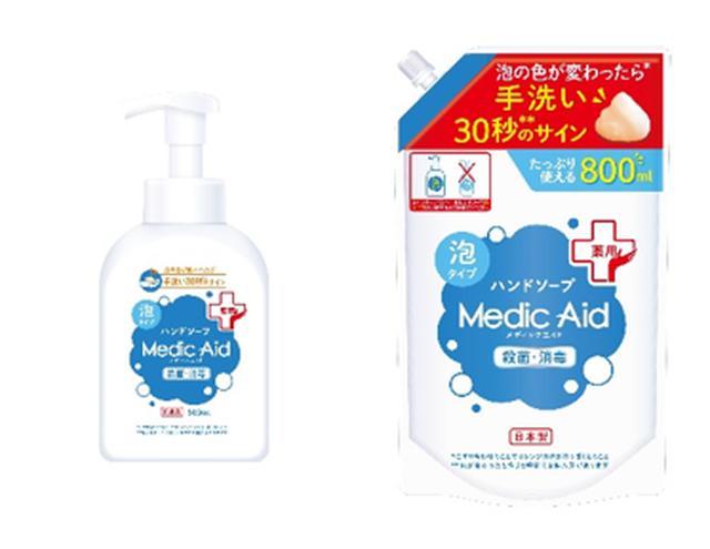 画像3: ひと目で分かるサインで正しい手洗い習慣をサポート!