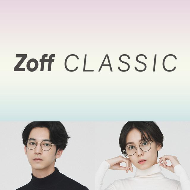 画像: Zoff CLASSIC