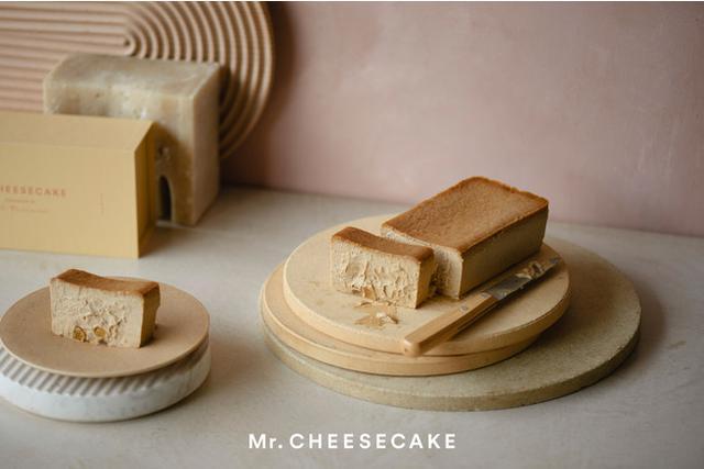 画像1: 「Mr. CHEESECAKE」からバレンタイン限定「Mr. CHEESECAKE Camel praliné citron」が登場
