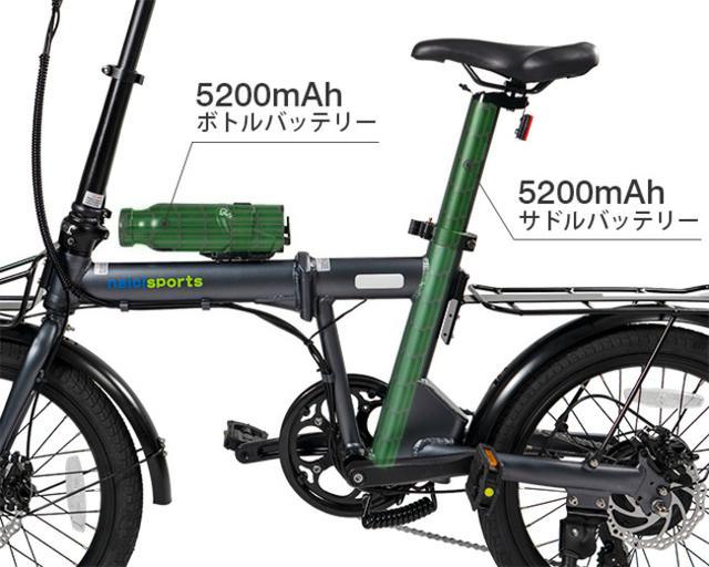 画像3: すべての機能が揃ってる!あなたの生活をサポートする折りたたみ電動アシスト自転車「naicisports power 2.0」誕生