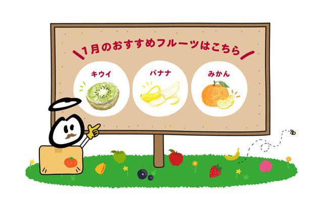 画像1: 風邪が流行するこの時期に摂りたいフルーツ3選