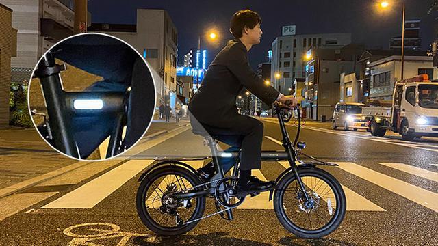 画像: 正面だけでなくサイドにもライトが付いており、帰り道でも安全です。