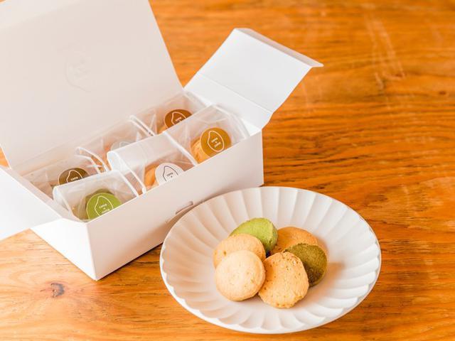 画像: ほろほろ手作りクッキー 和風アソート