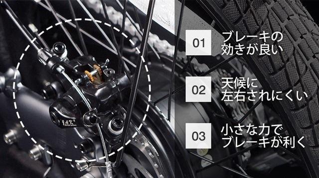 画像: 前後の両輪にディスクブレーキを採用しているので、雨の日でもしっかり止まります。