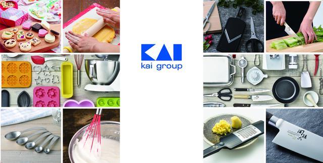 画像: Kai Corporation 貝印株式会社: Kai Corporation 貝印株式会社
