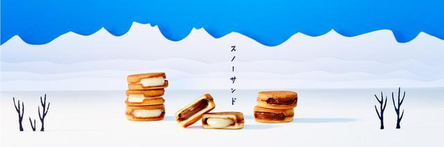 画像3: リリースから30分で当日オンライン販売分が完売!冬季限定の生チョコレートサンドクッキー「SNOW SAND」がオンライン販売スタート