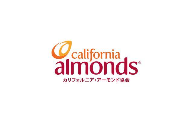 画像1: 【レポ】アーモンドでキレイ生活。1月23日は「アーモンドの日」♡