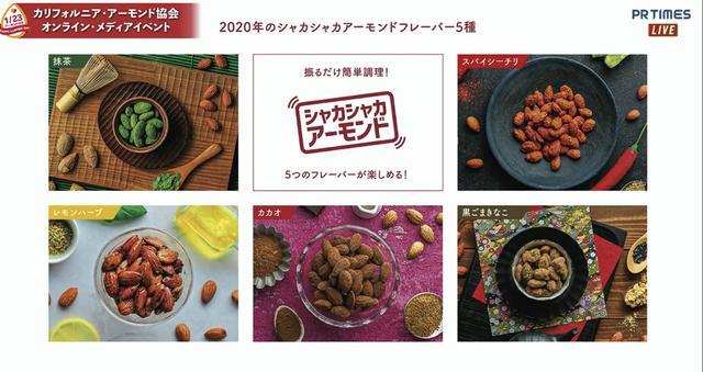 画像5: 3.ナッツ料理研究家・音仲沙良さん