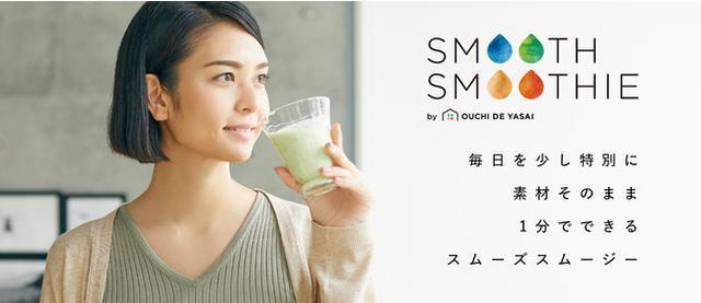 画像2: 日本人には食物繊維が不足している