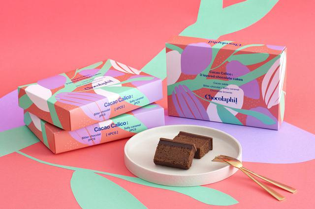 画像1: ガトーショコラ専門店「Chocolaphil(ショコラフィル)」からバレンタイン限定商品が初登場!