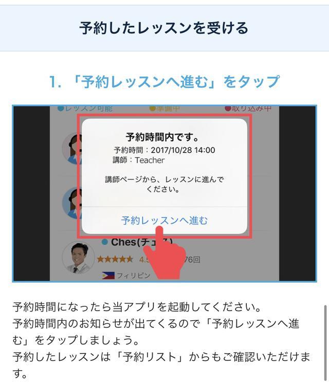画像12: 【体験レポ】3Dキャラクター先生が英語を教えてくれる!