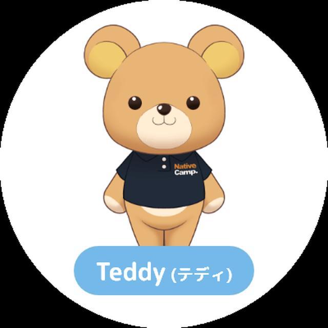 画像2: 【体験レポ】3Dキャラクター先生が英語を教えてくれる!