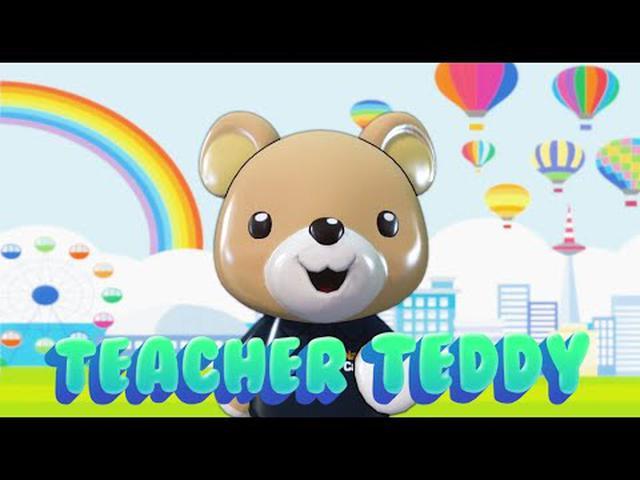 画像: 【ネイティブキャンプ英会話】Teddy自己紹介映像 youtu.be