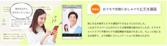 画像2: 『おうち婚活』応援キャンペーン