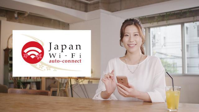 画像: Japan Wi-Fi auto-connect(スマホ向けフリーWi-Fiアプリ)PV(80sec) www.youtube.com