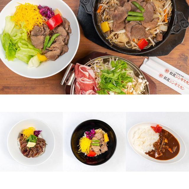 画像: (左)ジンギスカン ステーキ丼 ¥1,680→¥815 (中央)特上ラムジンギスカン丼 ¥1,680→¥815 (右)ジンギスカンカレー ¥1,100→¥335 ※最低注文金額の¥1,200との差額分はお客様負担となります。