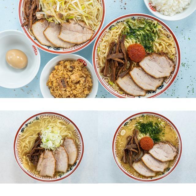 画像: (左)中華そば ¥1,200→¥335 (右)山形辛味噌 ¥1,420→¥555