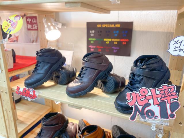 画像: 靴の専門店「足道楽」とは?