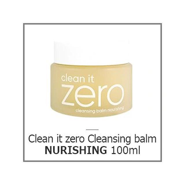 画像3: 【BANILA CO】clean it zero cleanshing balm(クリーンイットゼロクレンジングバーム)