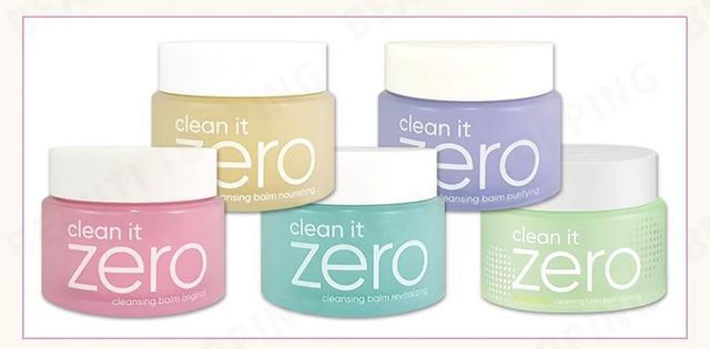 画像1: 【BANILA CO】clean it zero cleanshing balm(クリーンイットゼロクレンジングバーム)