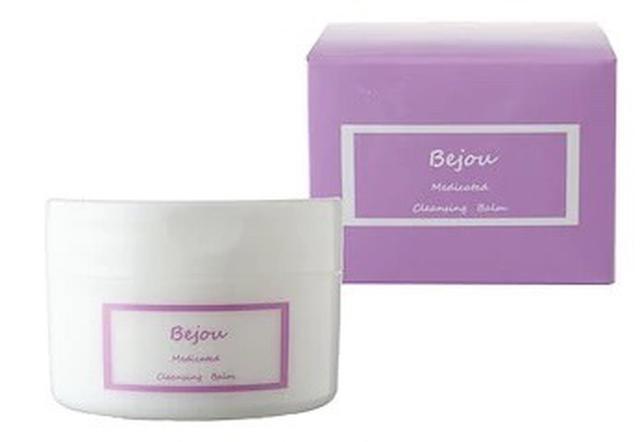 画像1: 【Bejou】Medicated Cleansing Balm(メディケイティッドクレンジングバーム)