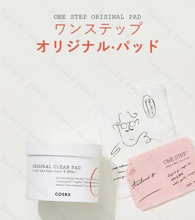 画像2: 【COSRX】ONE STEP PAD(ワンステップパッド)