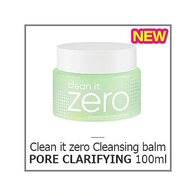 画像6: 【BANILA CO】clean it zero cleanshing balm(クリーンイットゼロクレンジングバーム)