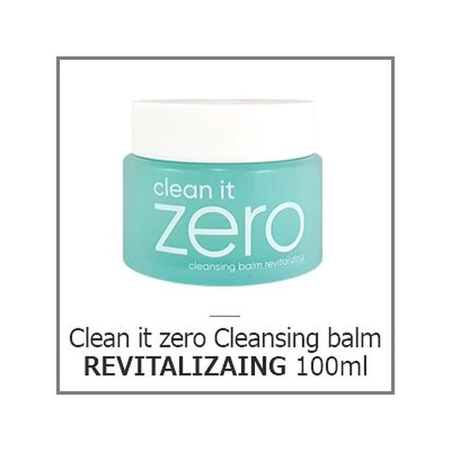 画像5: 【BANILA CO】clean it zero cleanshing balm(クリーンイットゼロクレンジングバーム)