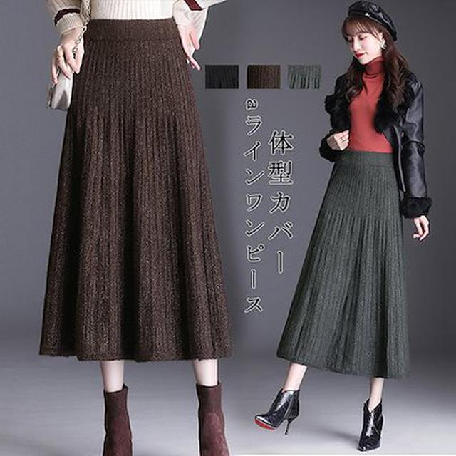 画像: [Qoo10] ニットスカート スカート プリーツスカー