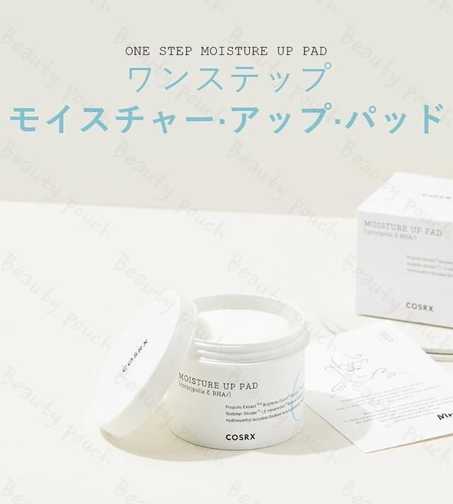画像3: 【COSRX】ONE STEP PAD(ワンステップパッド)